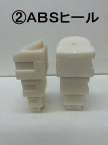 変わったヒール オリジナルヒール ABS樹脂 メッキ HOLY CRAP! ゴゴゴ 擬音モチーフ 製作途中 製作なら株式会社丸上