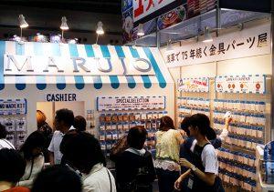 日本ホビーショー2018 出店報告 株式会社丸上ブース ハンドメイド パーツ販売