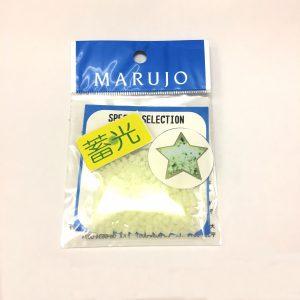 蓄光ペレット 通販 販売 ハーバリウム ハンドメイド 鉢植え パーツ 蓄光材