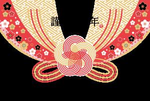 株式会社丸上 新年