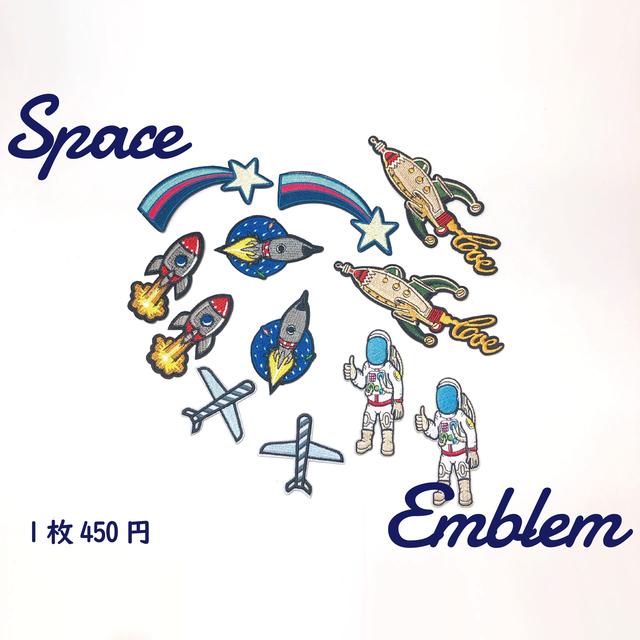 ワッペン 宇宙 スペース リメイク 株式会社丸上