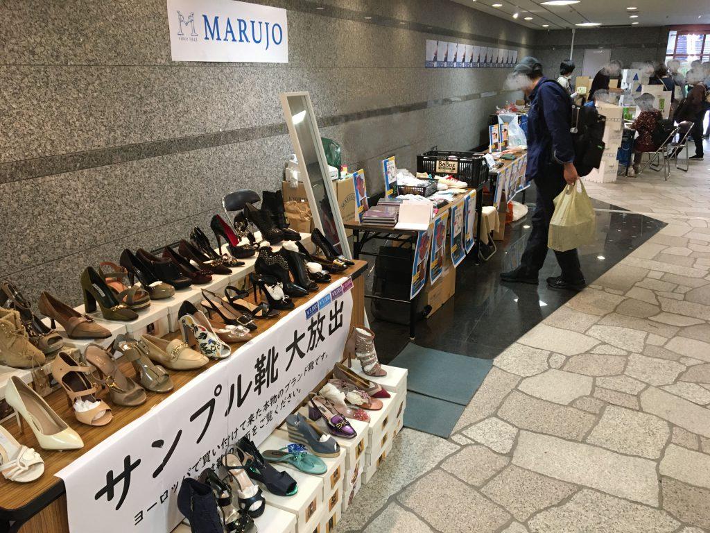 marujo 浅草エーラウンド2019 サンプル 靴