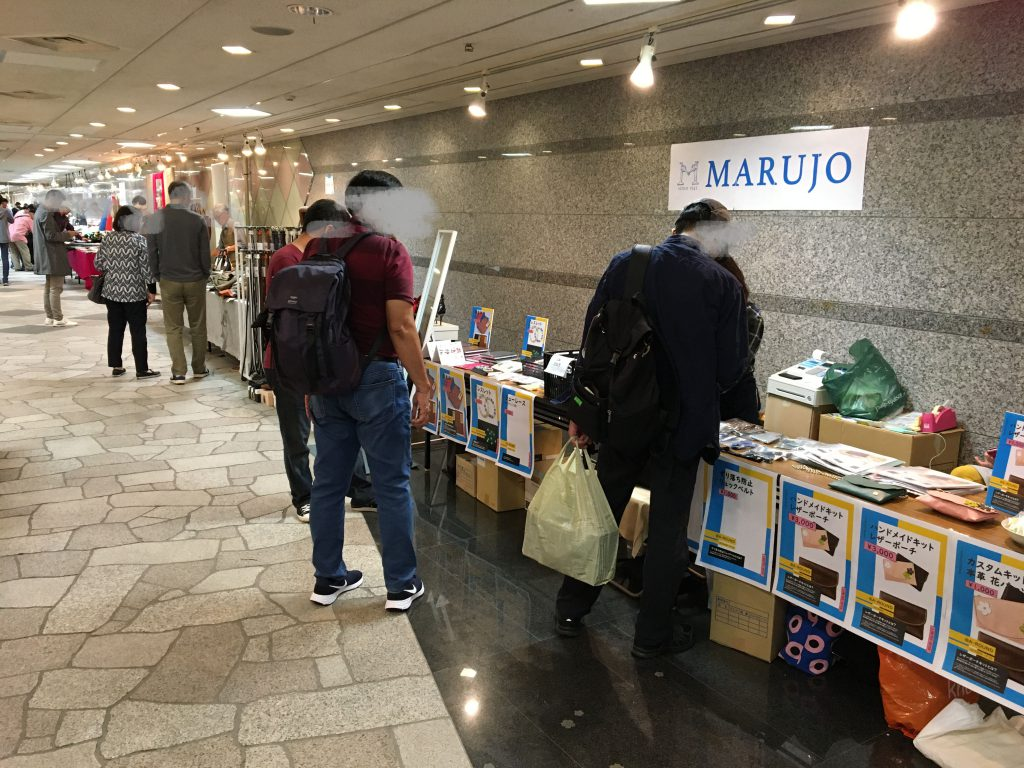 marujo 浅草エーラウンド2019 レザーポーチ