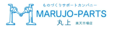 MARUJO-PARTS楽天市場