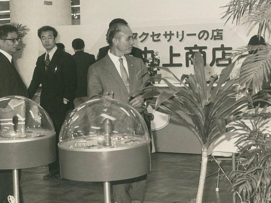 1972年丸上商店新作展示会の様子